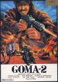 Goma 2 (1984)