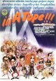 A tope!!! (1984)